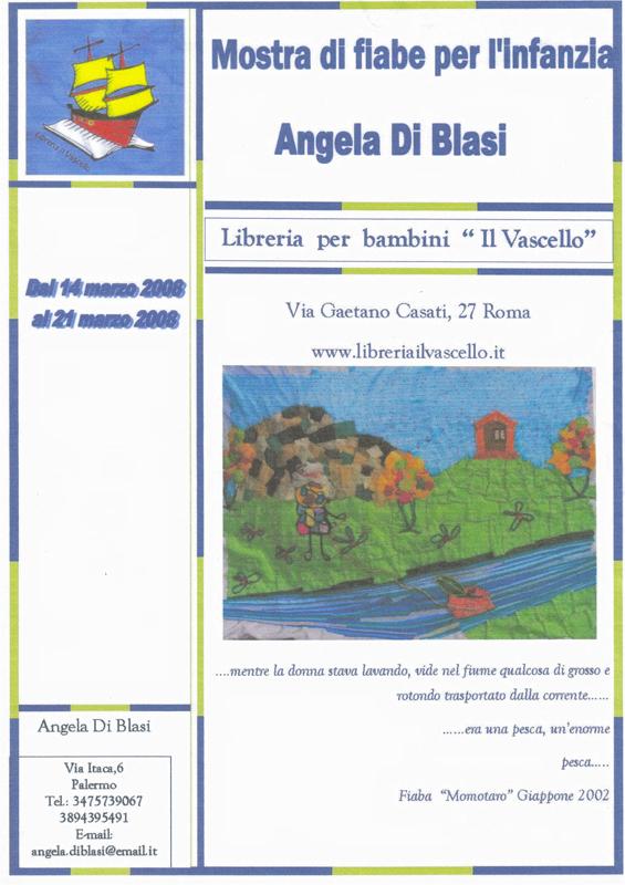 Mostra Per L'infanzia Roma2